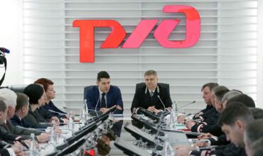 Правила внутреннего трудового распорядка ОАО «РЖД» картинка