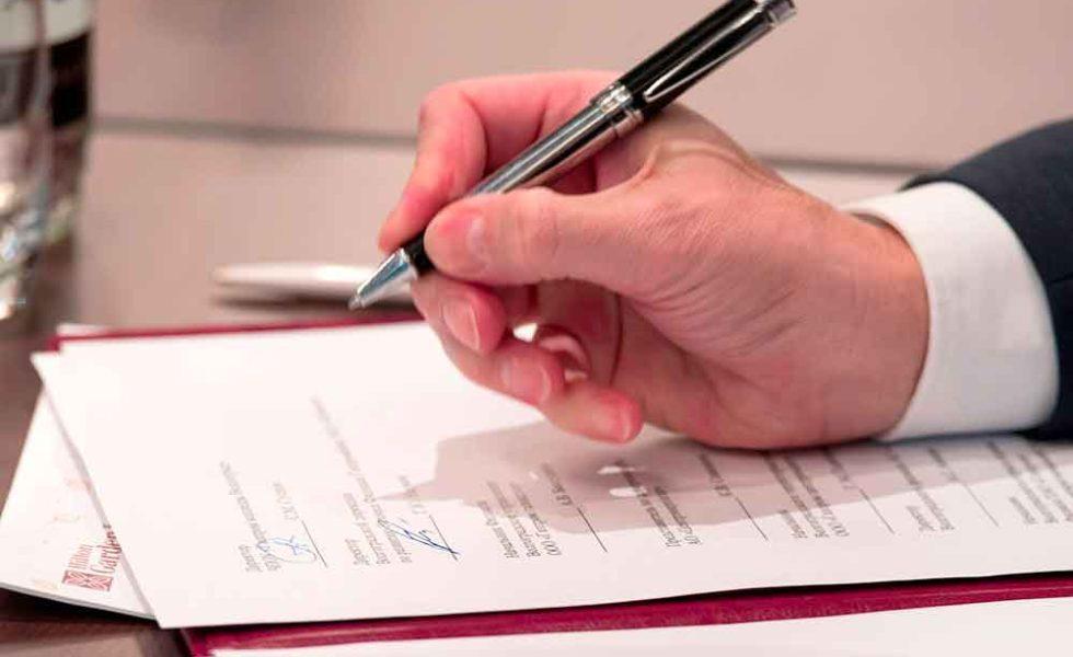 Согласие родителей на заключение договоров с университетом фото