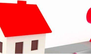 Налоговый вычет процентов по ипотеке фото