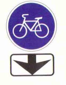 Дорожный знак полоса для велосипедистов картинка
