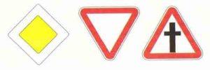 Дорожные знаки указывают на приоритет одной дороги относительно другой для велосипедиста картинка