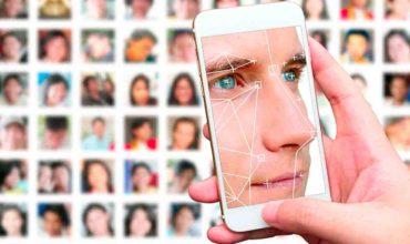 Биометрические персональные данные фото
