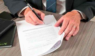 Договор аренды недвижимости находящейся в собственности города фото