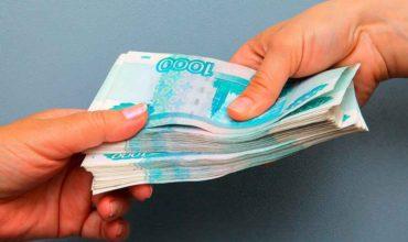 Исковое заявление о взыскании денежных средств по договору займа фото