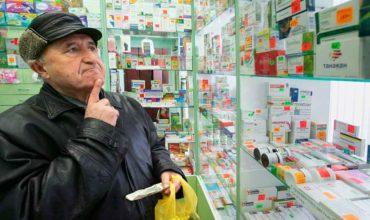 Штрафы за продажу лекарств по завышенным ценам фото
