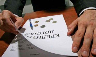 Согласие на заключение кредитного договора фото