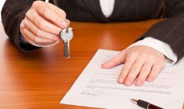 Договор посуточной аренды квартиры с залогом картинка