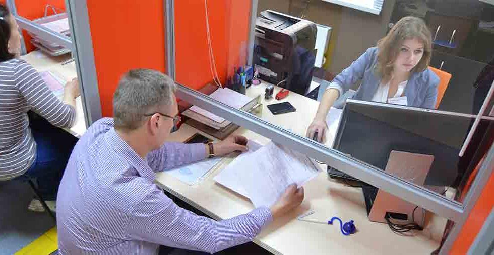 Документы для регистрации договора картинка