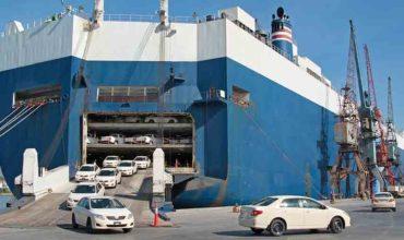 Доверенность получить машину на таможне морского порта картинка