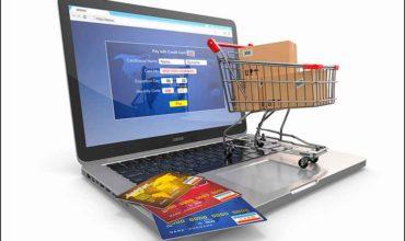 Купить в интернет магазине безопасно фото