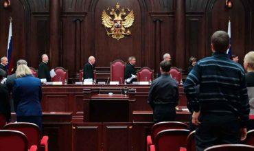 Поведение суда после ознакомления с исковым заявлением картинка