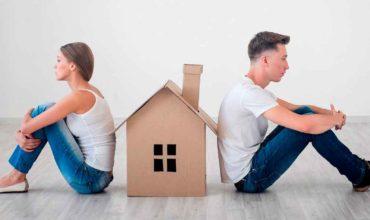 Согласие супруга на покупку квартиры картинка