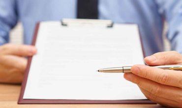 Договор публичной оферты консультационных услуг картинка