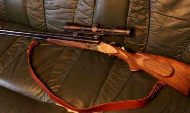 Доверенность на покупку ружья охотничьего картинка