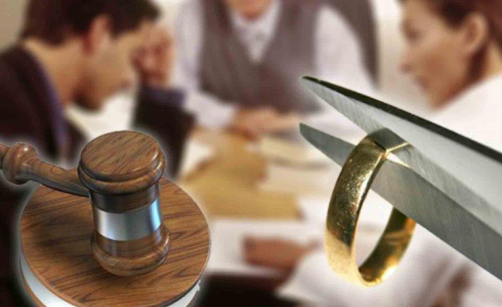 Исковое заявление о признании брака недействительным картинка