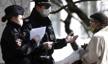 Исковое заявление о признании действий полицейского неправомерными картинка