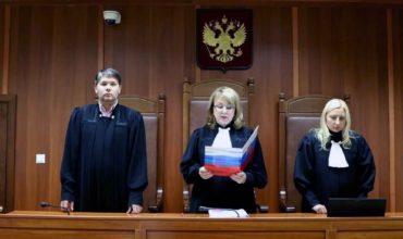 Кассационные и апелляционные суды общей юрисдикции фото