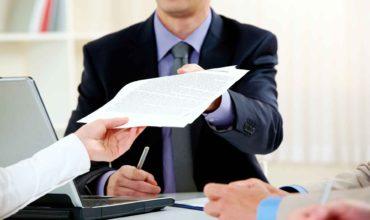 Расписка в получении документов картинка