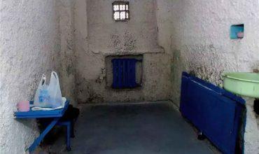 Условия содержания осужденных в ШИЗО и одиночных камерах картинка