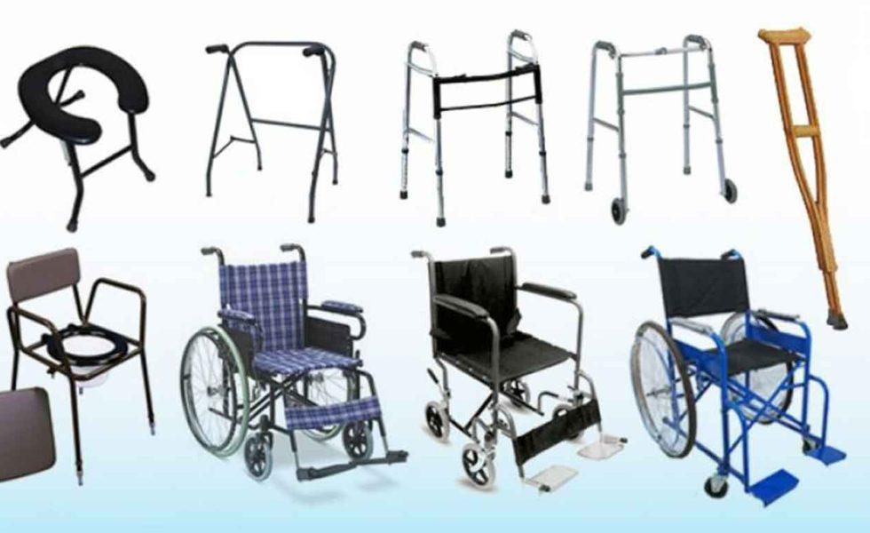 Заявление об обеспечении инвалида средствами реабилитации картинка