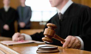 Как определить суд в который нужно обратиться картинка