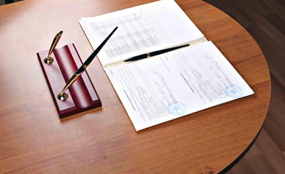 Внесение исправлений и изменений в записи актов гражданского состояния картинка