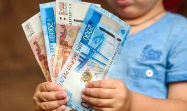15 тысяч рублей ежемесячно на ребенка родители которых в разводе от государства картинка