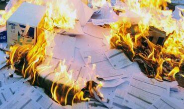 Акт о выделении к уничтожению документов и дел картинка