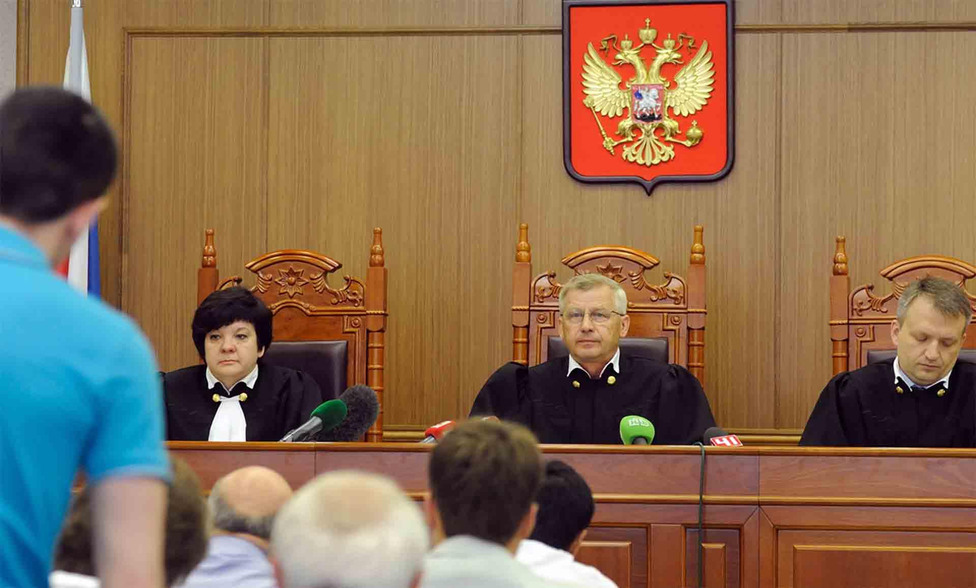 Порядок обжалования решения суда и сроки