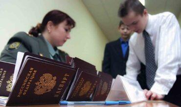Российское гражданство по упрощённой программе картинка