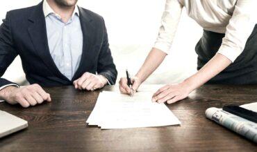 Согласие супруга на дарение земельного участка картинка