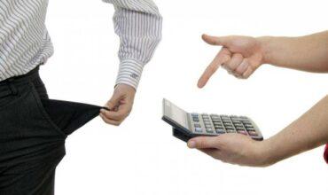 Требование о погашении задолженности картинка