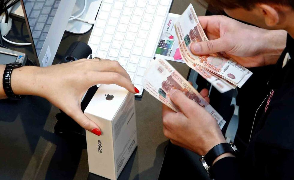 Заявление на возврат денег за некачественный телефон в течении 14 дней картинка