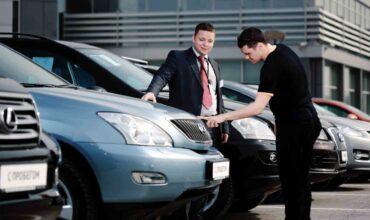 Договор купли-продажи автомобиля по доверенности картинка