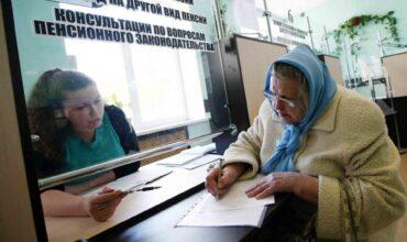 Исковое заявление об оспаривании пенсии картинка