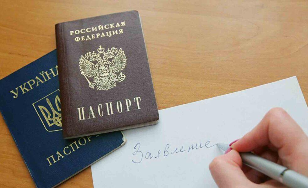 Заявление о выходе из гражданства в общем порядке картинка
