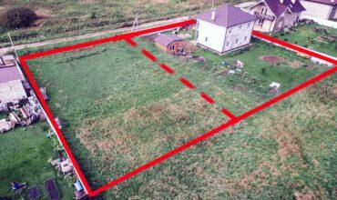 Доверенность на раздел земельного участка на два участка картинка