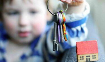 Порядок предоставления жилья детям-сиротам картинка