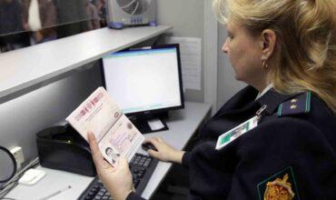 Согласие на выезд в РФ из Украины на ПМЖ картинка
