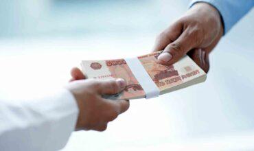 Акт возврата вкладов (денег) по договору товарищества (банковского вклада) картинка
