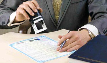 Государственная регистрация юр лица путем реорганизации картинка
