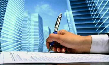 Договор аренды предприятия картинка