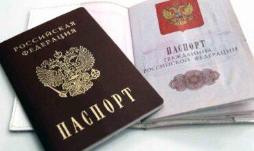 Доверенность на внесение исправлений в паспорт картинка