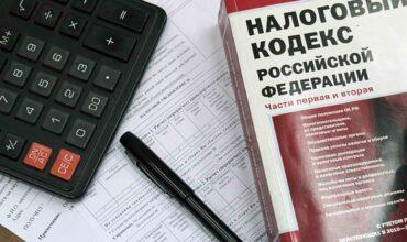 Налог на подработки 3% за услуги физическим лицам и 6% юридическим картинка