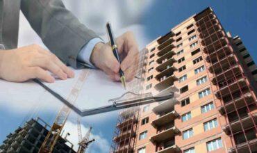 Заявление в инспекцию государственного жилищного надзора картинка