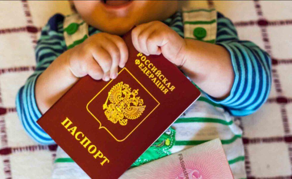 Заявление о выходе из гражданства ребенка картинка