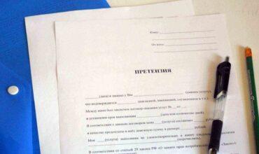 Претензия Дом.ру (ОАО «ЭР-Телеком») картинка