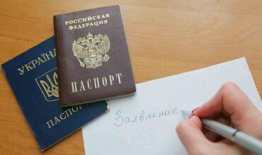 Согласие на лишение гражданства Республики Украина картинка