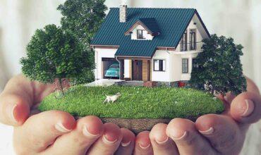 Согласие на покупку земельного участка и строений картинка