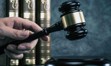Апелляция обжалование судебного акта картинка